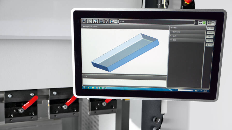Intuitive operation: All bending processes are easily controlled via the touch screen of the ByVision Bending software.